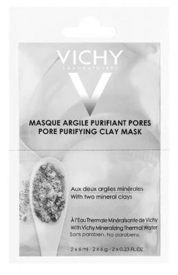 Маска минеральная, очищающая поры VICHY Mineral Pore Purifying Clay Mask 6мл*2шт: фото