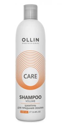 Шампунь для придания объема OLLIN CARE Volume Shampoo 250мл: фото