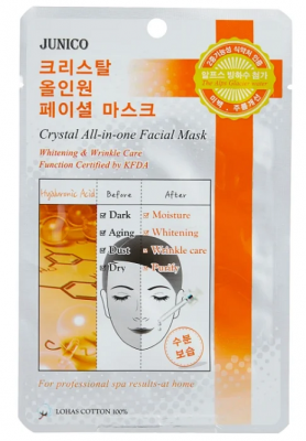 Маска тканевая c гиалуроновой кислотой Mijin Junico Crystal All-in-one Facial Mask Hyaluronic Acid 25г: фото