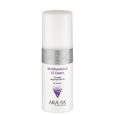 CC-крем защитный SPF20 Aravia professional Multifunctional CC-Cream 150мл: фото