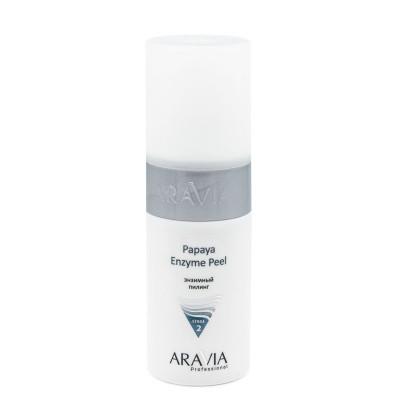 Пилинг энзимный Aravia professional Papaya Enzyme Peel 150 мл: фото