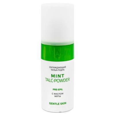 Тальк-пудра охлаждающий с маслом мяты Aravia professional Mint Talc-Powder 150мл: фото