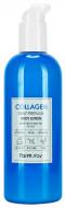 Лосьон для тела парфюмированный с коллагеном FarmStay Collagen Daily Perfume Body Lotion 330мл: фото