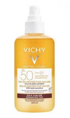 Спрей двухфазный активатор КС -20 Vichy Capital Ideal Soleil SPF50 200мл: фото