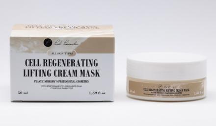 Регенерирующая крем-маска для лица с лифтинг эффектом Cell regenerating lifting cream mask 50 мл: фото